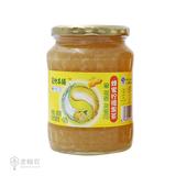 蜜坊本鋪蜂蜜檸檬果茶