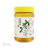 1號蜂農1000g刺槐蜂蜜