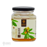 1號蜂農450g枇杷蜂蜜