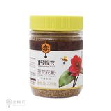 1號蜂農225g茶花花粉