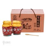 融氏王蜜坊本铺禮盒(精)