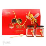融氏王甜蜜生活禮盒