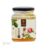 1號蜂農450g野玫瑰蜂蜜