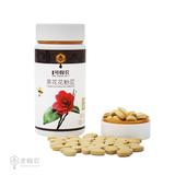 1號蜂農90g茶花花粉豆