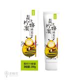 融氏王老蜂農青檸汁蜂蜜-西游款