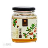 1號蜂農450g枸杞蜂蜜